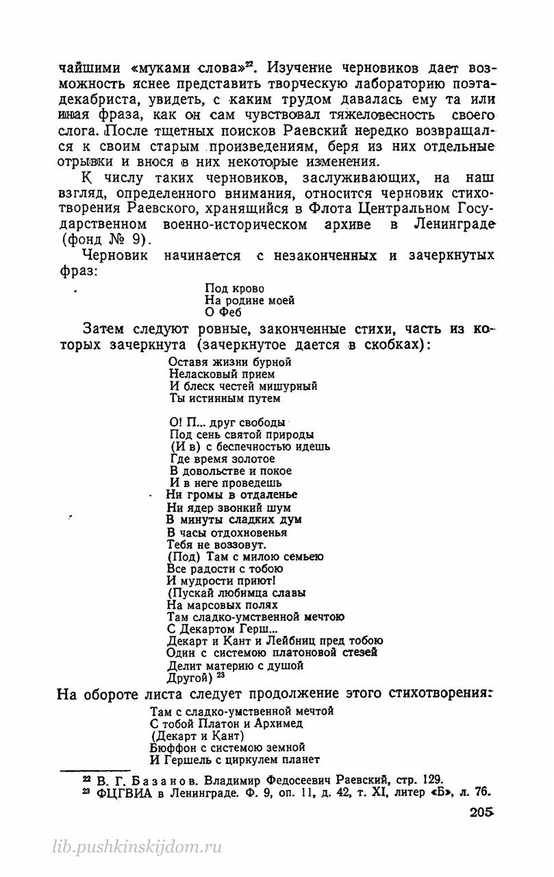 https://img-fotki.yandex.ru/get/880237/199368979.8e/0_20f601_687e0adc_XXXL.png