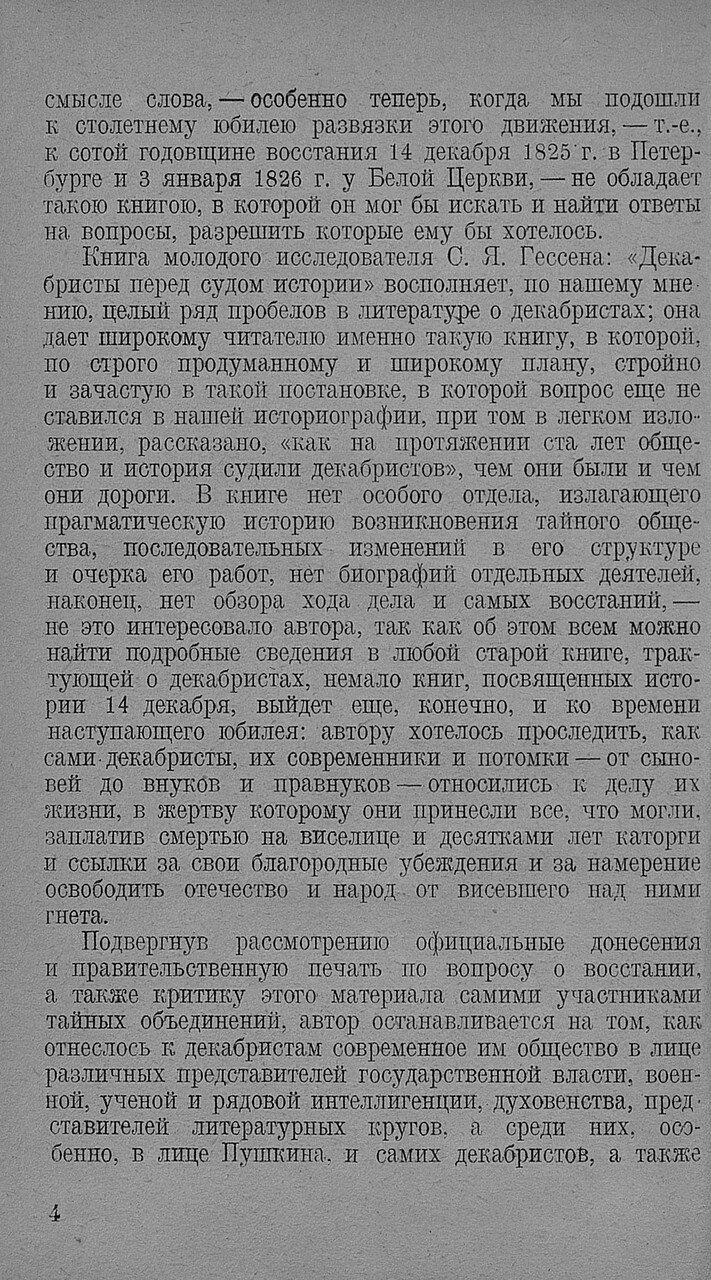 https://img-fotki.yandex.ru/get/880237/199368979.8f/0_20f654_e14ea2a7_XXXL.jpg