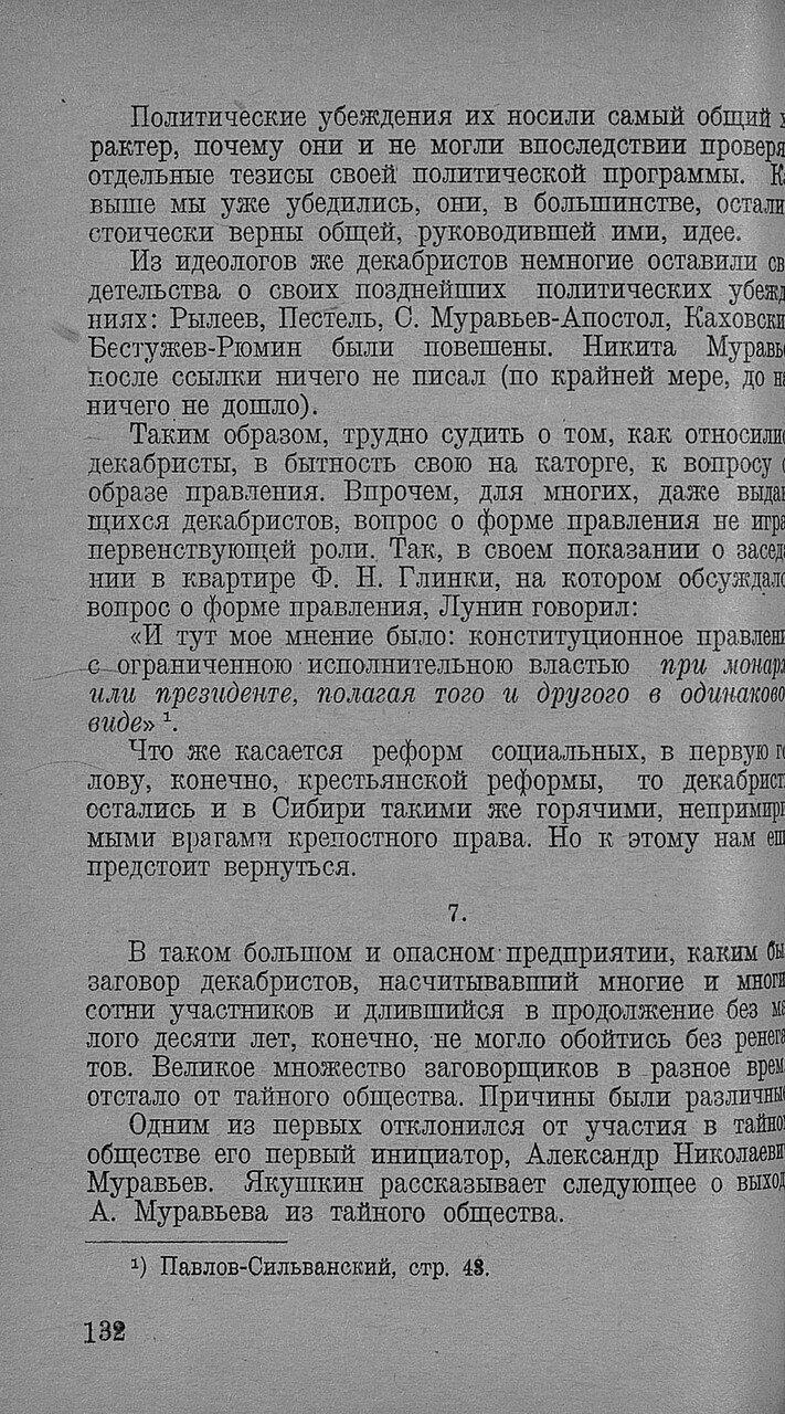 https://img-fotki.yandex.ru/get/880237/199368979.91/0_20f6ef_e06e01ab_XXXL.jpg