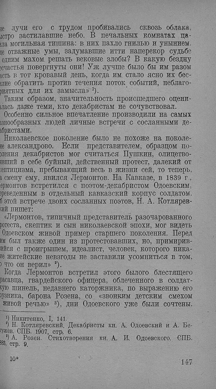 https://img-fotki.yandex.ru/get/880237/199368979.92/0_20f6fe_358052ad_XXXL.jpg