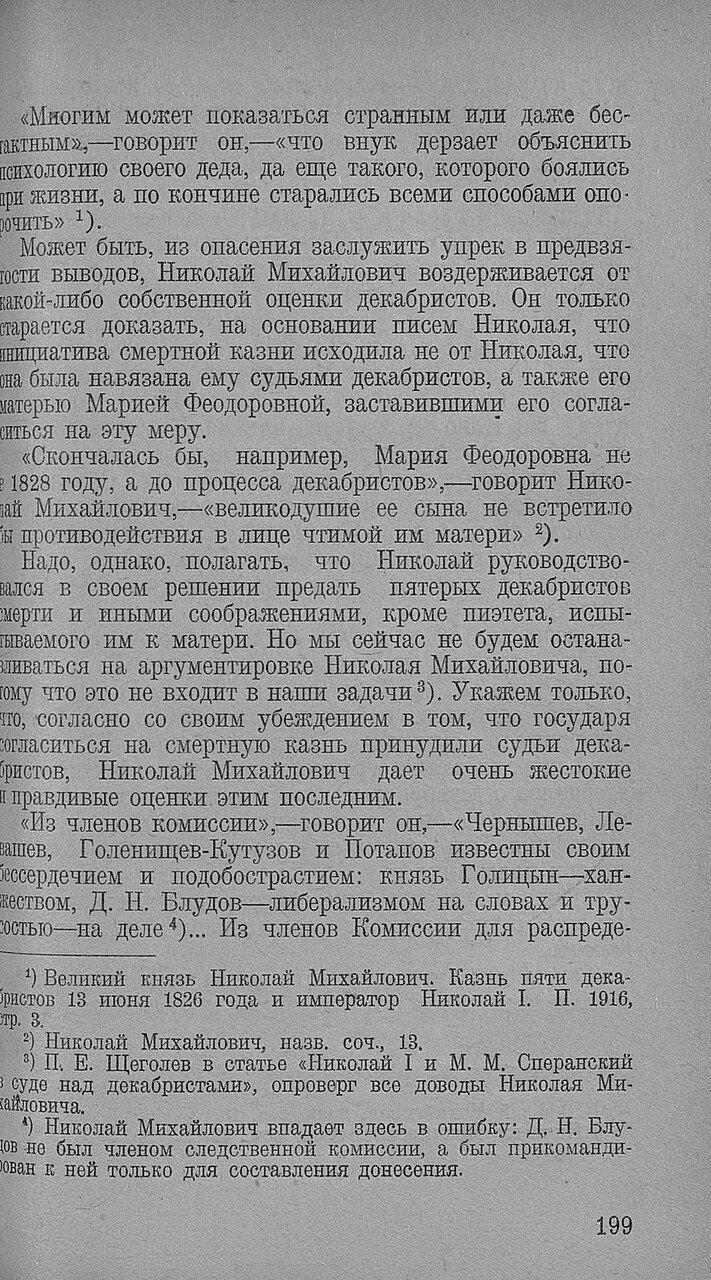 https://img-fotki.yandex.ru/get/880237/199368979.93/0_20f733_52a57d18_XXXL.jpg