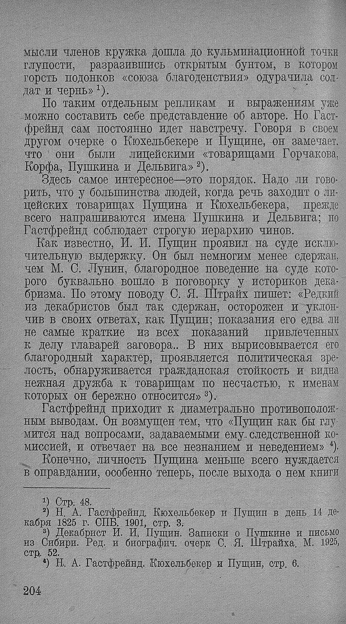 https://img-fotki.yandex.ru/get/880237/199368979.93/0_20f738_2a26a815_XXXL.jpg