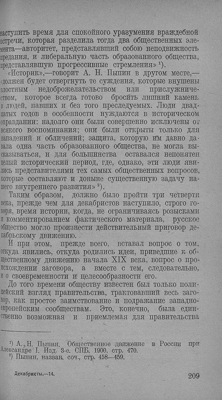 https://img-fotki.yandex.ru/get/880237/199368979.93/0_20f73d_88f350d3_XXXL.jpg
