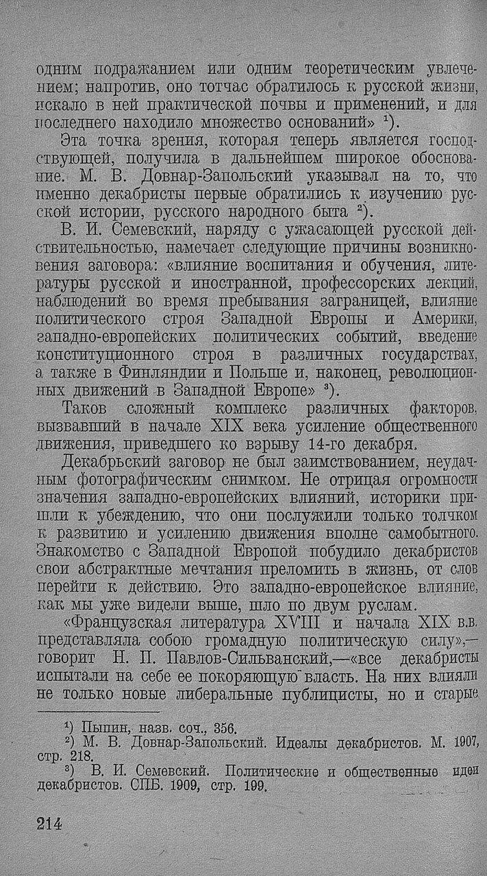 https://img-fotki.yandex.ru/get/880237/199368979.93/0_20f742_c8c448f9_XXXL.jpg