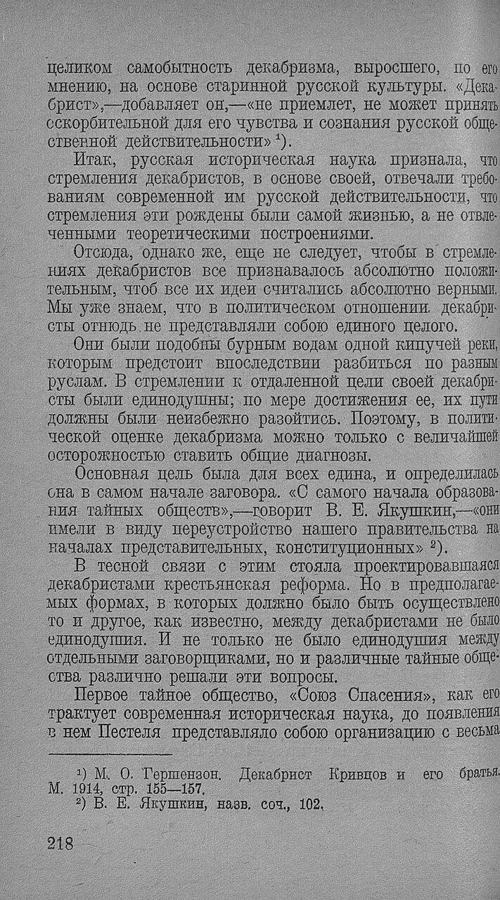 https://img-fotki.yandex.ru/get/880237/199368979.93/0_20f746_336e4fc5_XXXL.jpg
