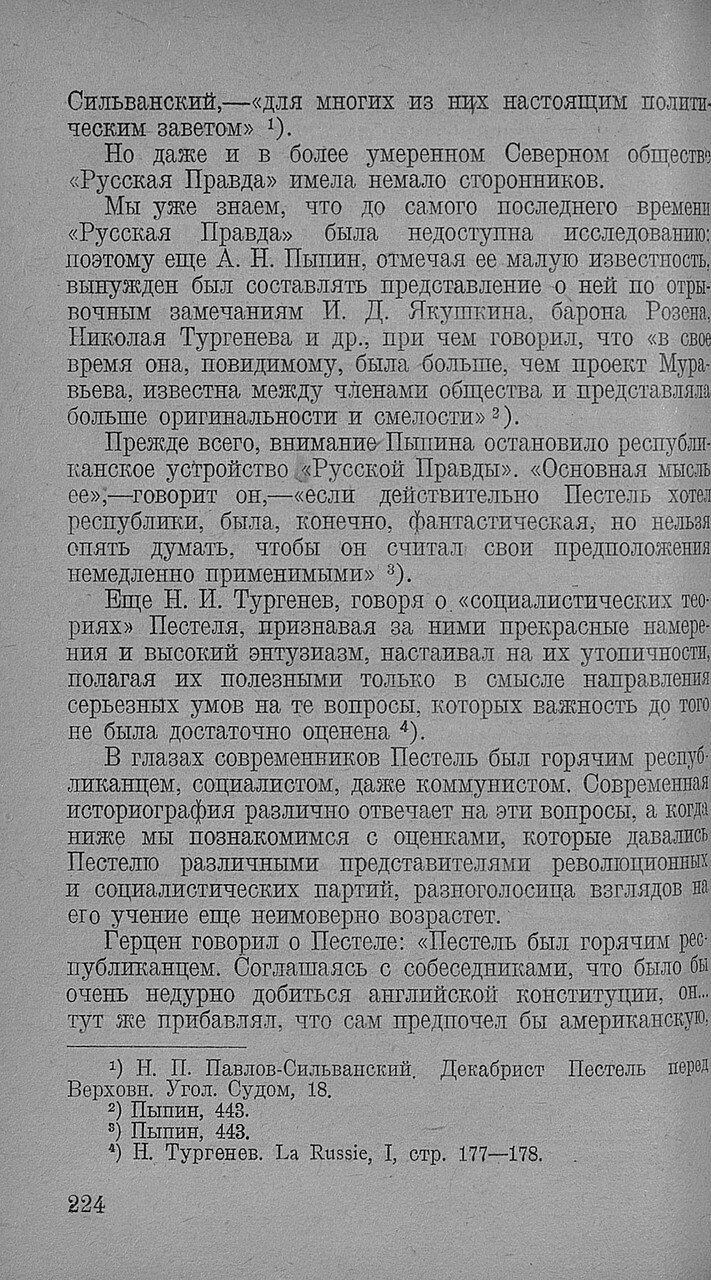 https://img-fotki.yandex.ru/get/880237/199368979.93/0_20f74c_3756b5ca_XXXL.jpg