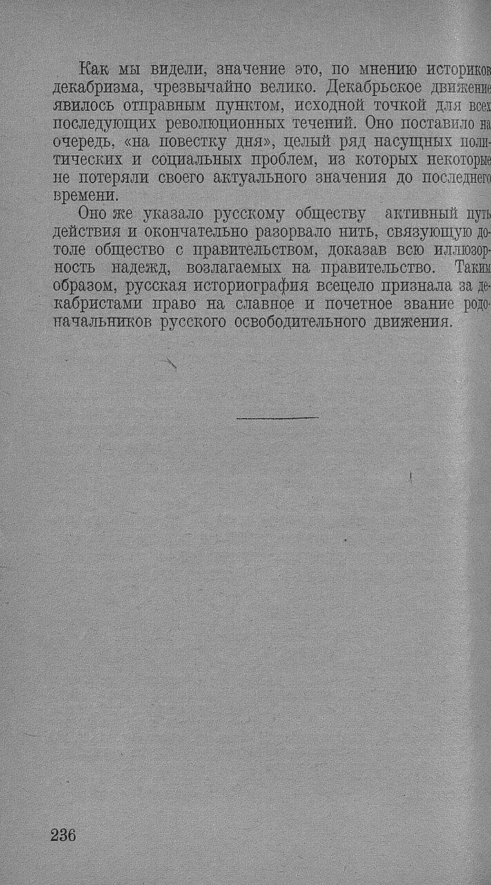 https://img-fotki.yandex.ru/get/880237/199368979.93/0_20f758_959d21f6_XXXL.jpg