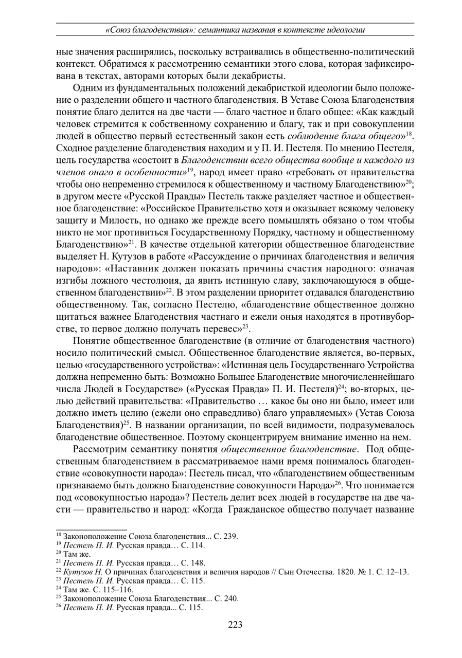 https://img-fotki.yandex.ru/get/880237/199368979.a5/0_214b13_a6f17759_XXXL.png
