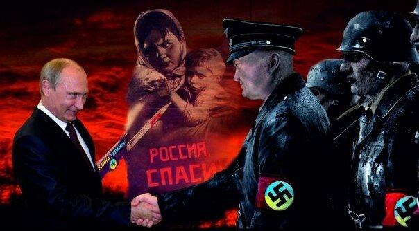 Пожимание руки нацистам.jpg