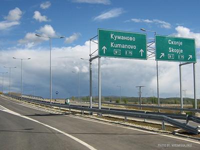 Дорога в Македонии