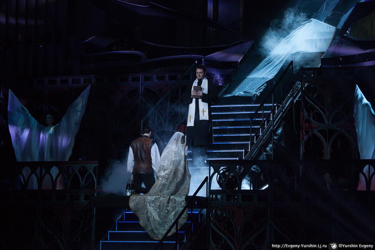 Авербух. Ромео и Джульетта