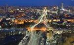 Екатеринбург 2 ноября