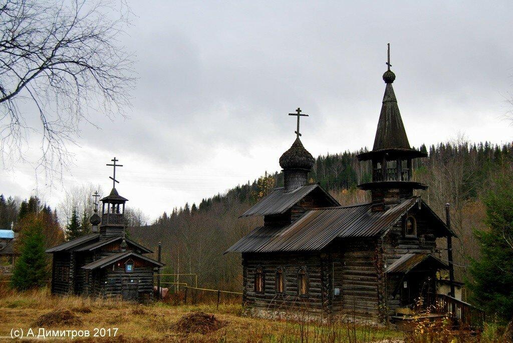 Чусовской этнографический парк