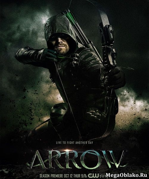 Стрела / Arrow - Сезон 6, Серии 1 (23) [2017, WEB-DLRip | WEB-DL 1080p] (LostFilm)