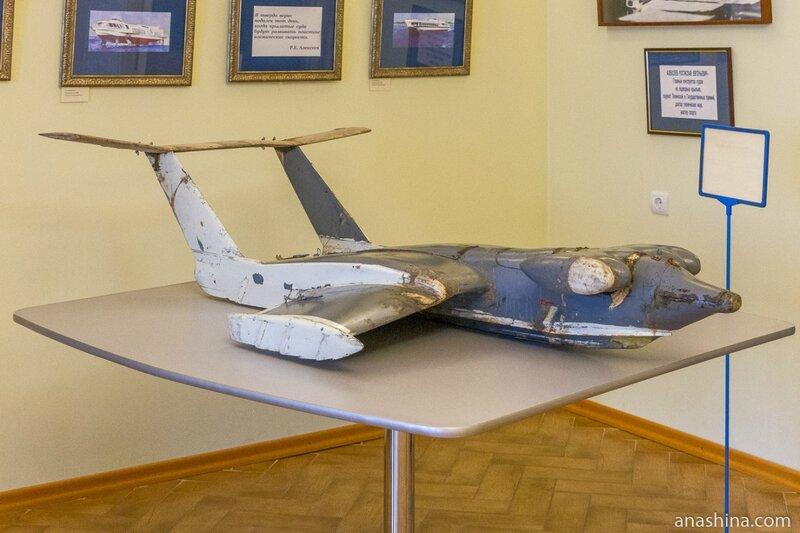 Модель экраноплана для испытаний на катапульте, Музей скоростей, Чкаловск
