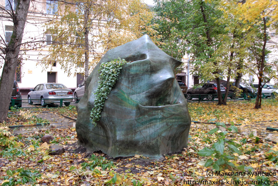 Памятник Ерунде