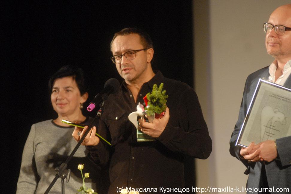 Андрей Звягинцев (Нелюбовь)