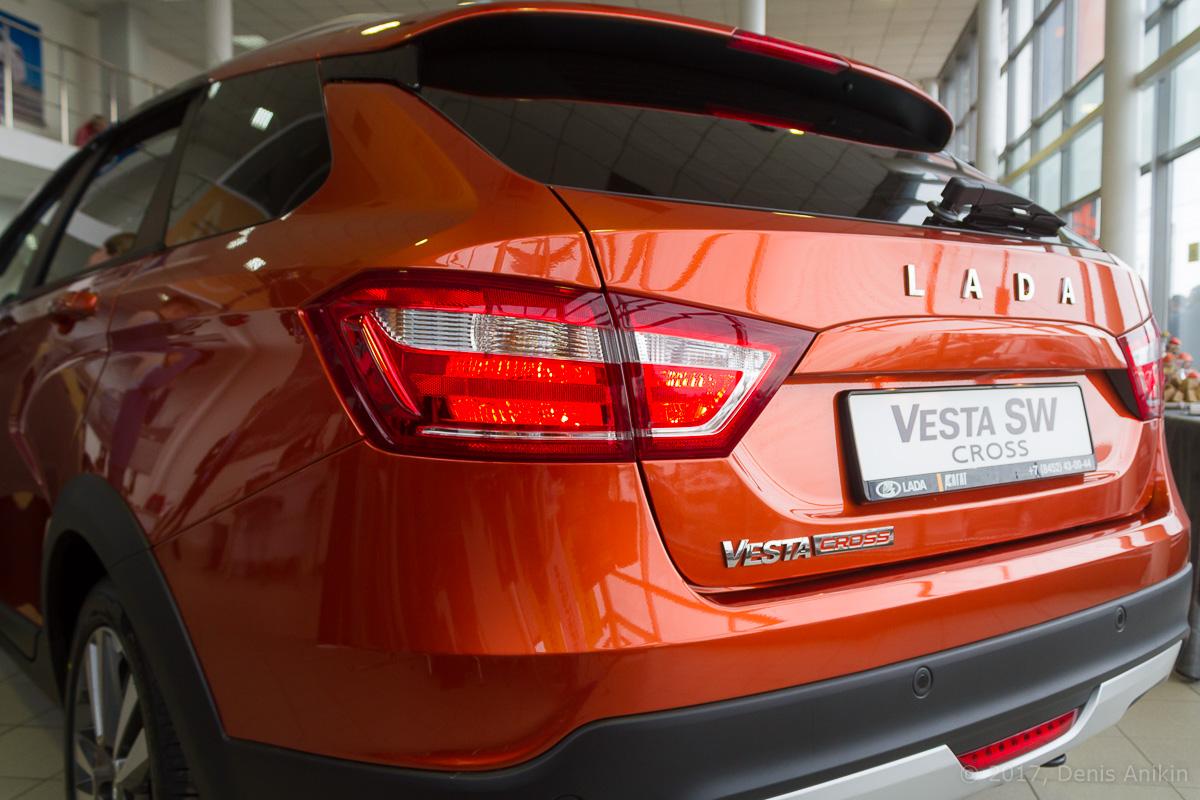 Презентация Lada Vesta SW Агат Саратов фото 16