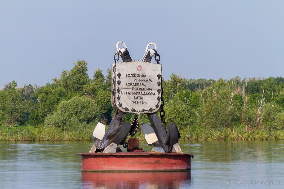 Памятник волжским речникам в Ахтубинске фото 1