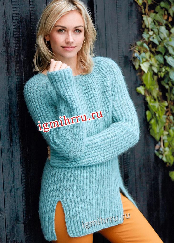 Вязанный свитер на английском