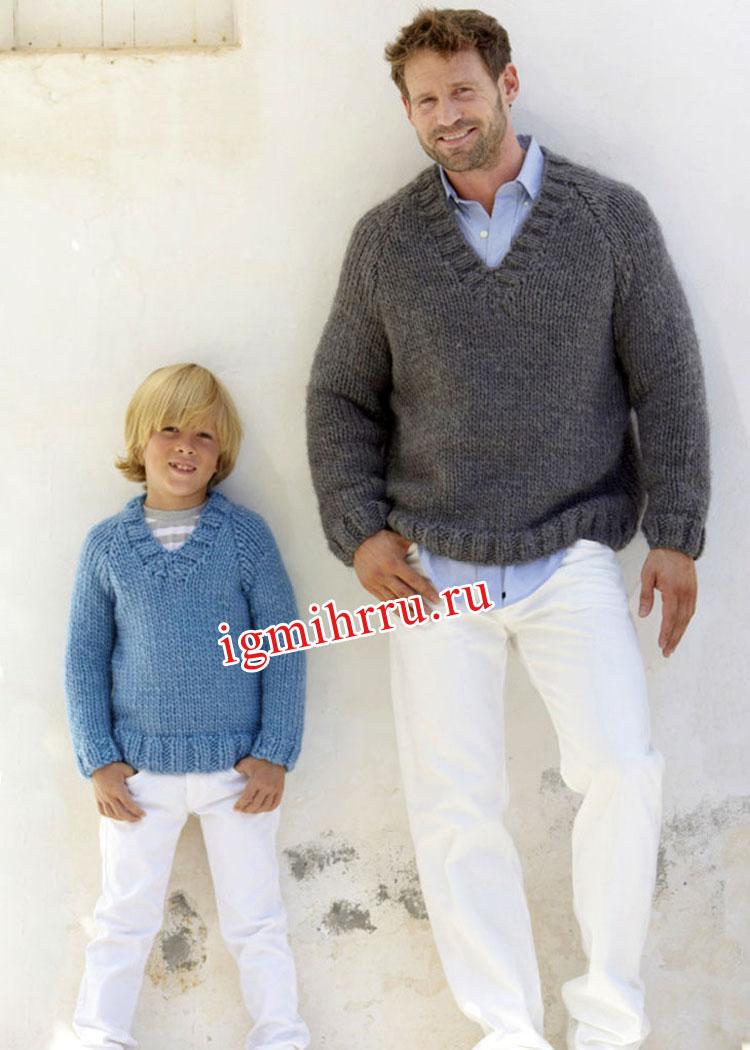 Для папы и сына. Теплый пуловер-реглан простой вязки. Вязание спицами