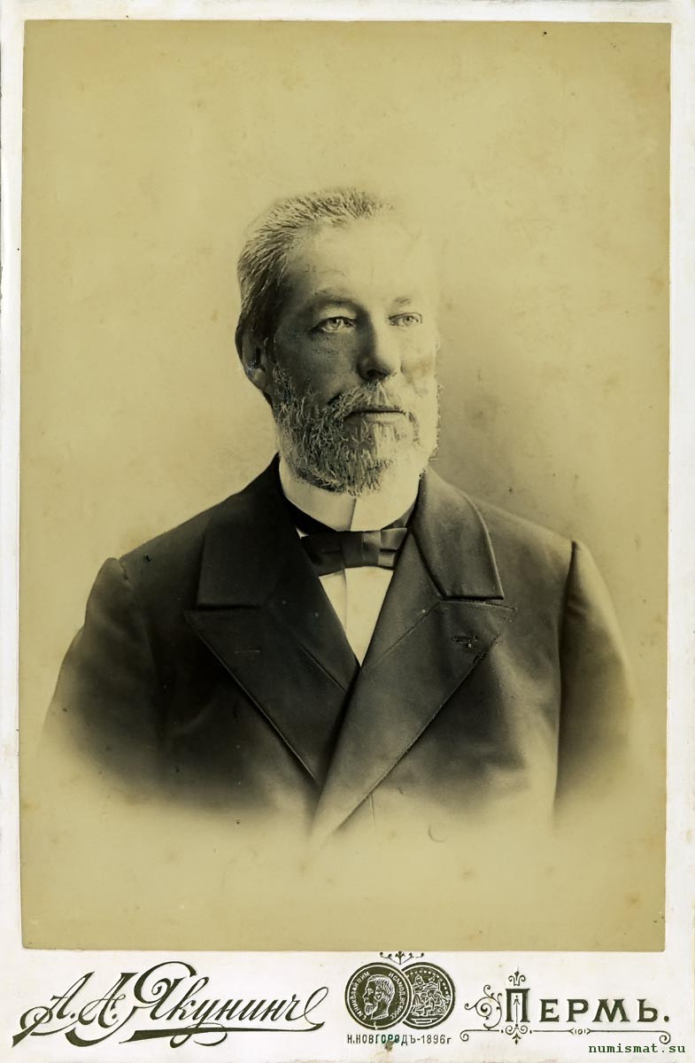 Любимов Иван Иванович (1838-1899). Представитель пермского купечества (купец 1-й гильдии)
