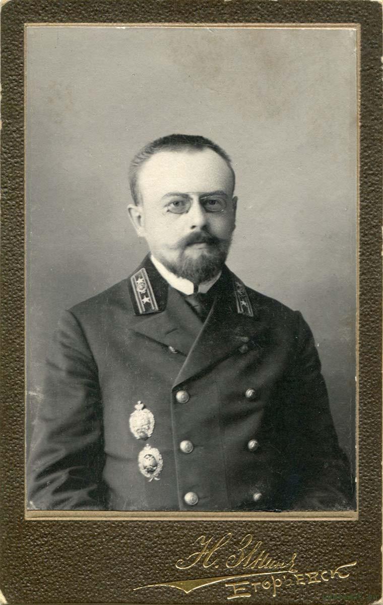 Митров Сергей Евгеньевич (1882 - 1952).  Из учительской семьи