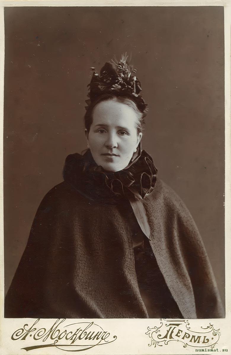 Митрова Мария Александровна (1855-1937). Дочь горного урядника (урожденная Сажина)