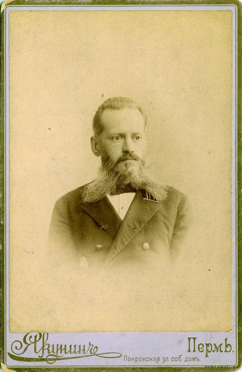 Строльман Сергей Алексеевич (1854-1938). Родился в Екатеринбурге, в семье горного инженера