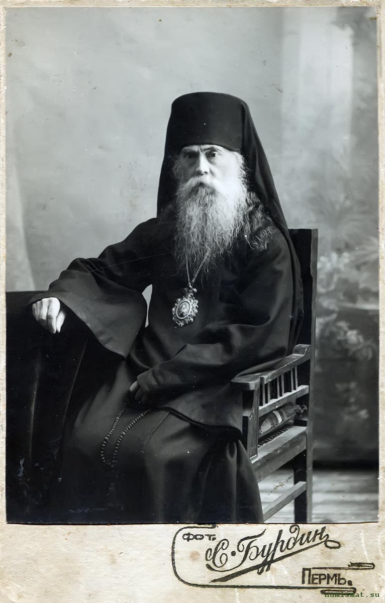 Хрисанф (в миру Христофор Гаврилович Клементьев), (1862-1930), епископ