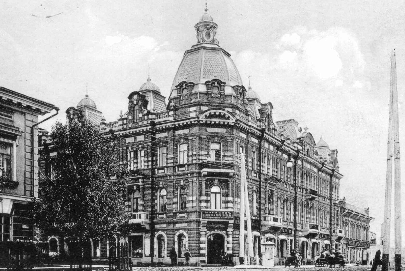 Доходный дом торгового дома «Е. Кухтерин и сыновья»
