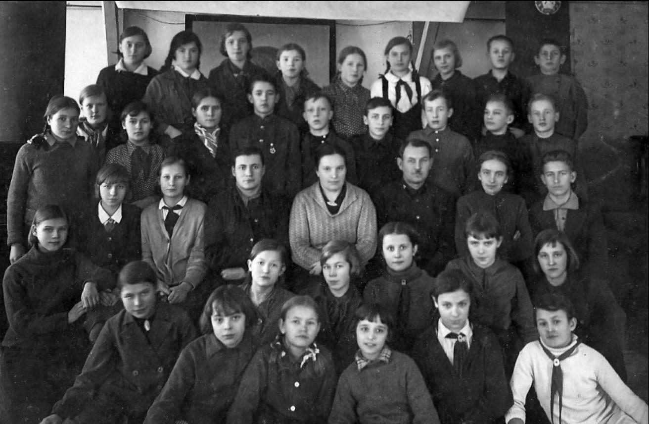 1939, 7 класс. Школа № 11