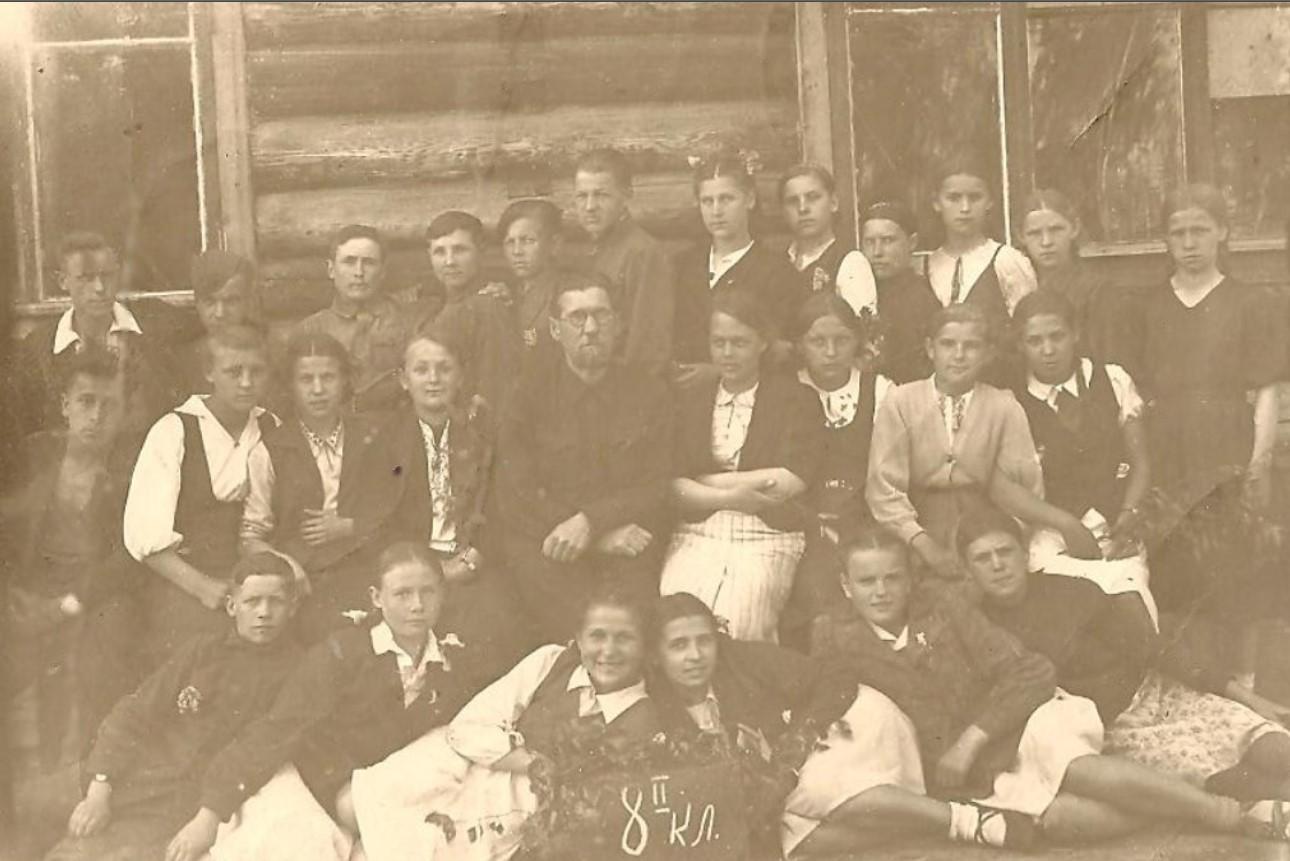 1939. 8 класс. Школа № 12