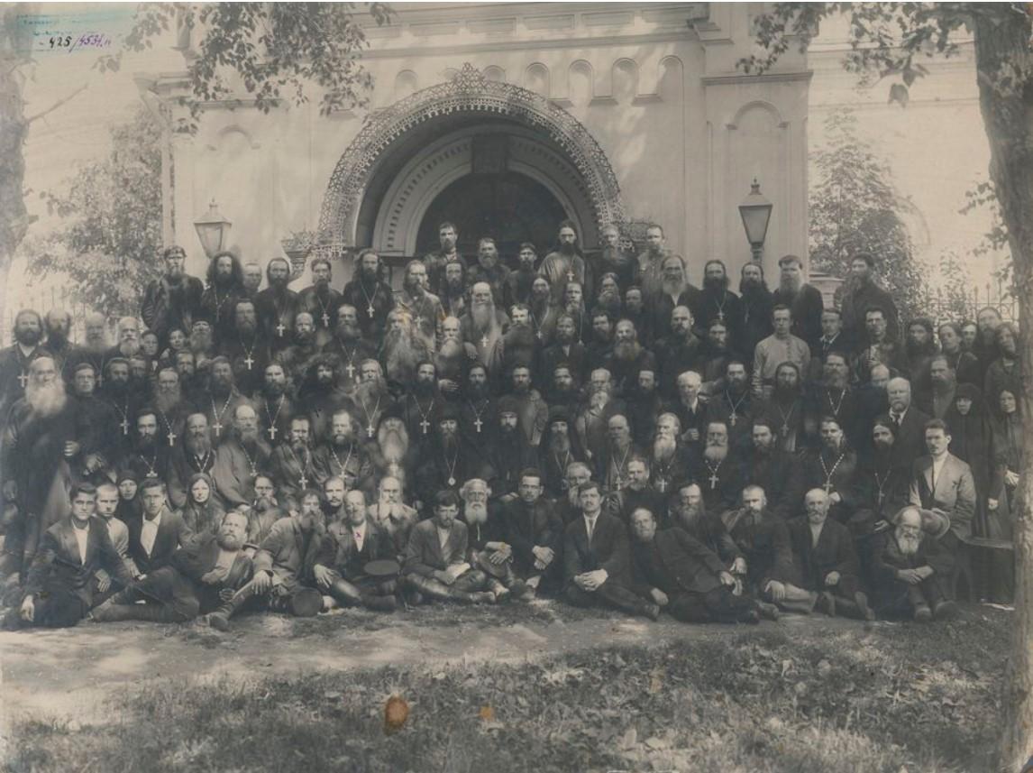 1916. Съезд миссионеров