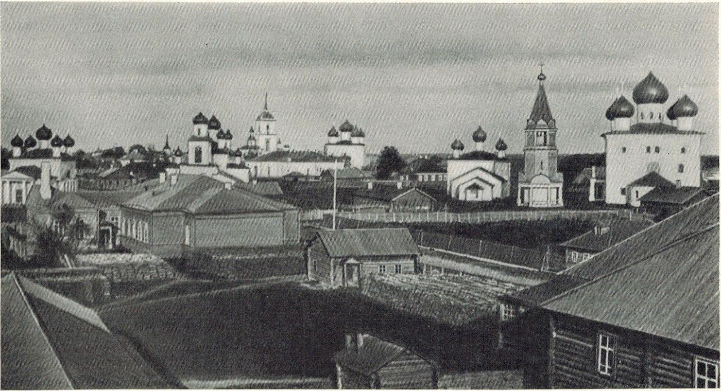 Вид на Старую торговую площадь с Вытегорской дороги