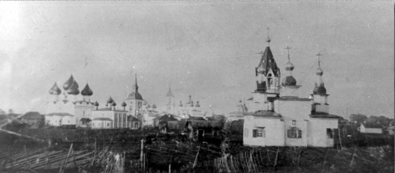 Панорама города со стороны Воскресенского прихода