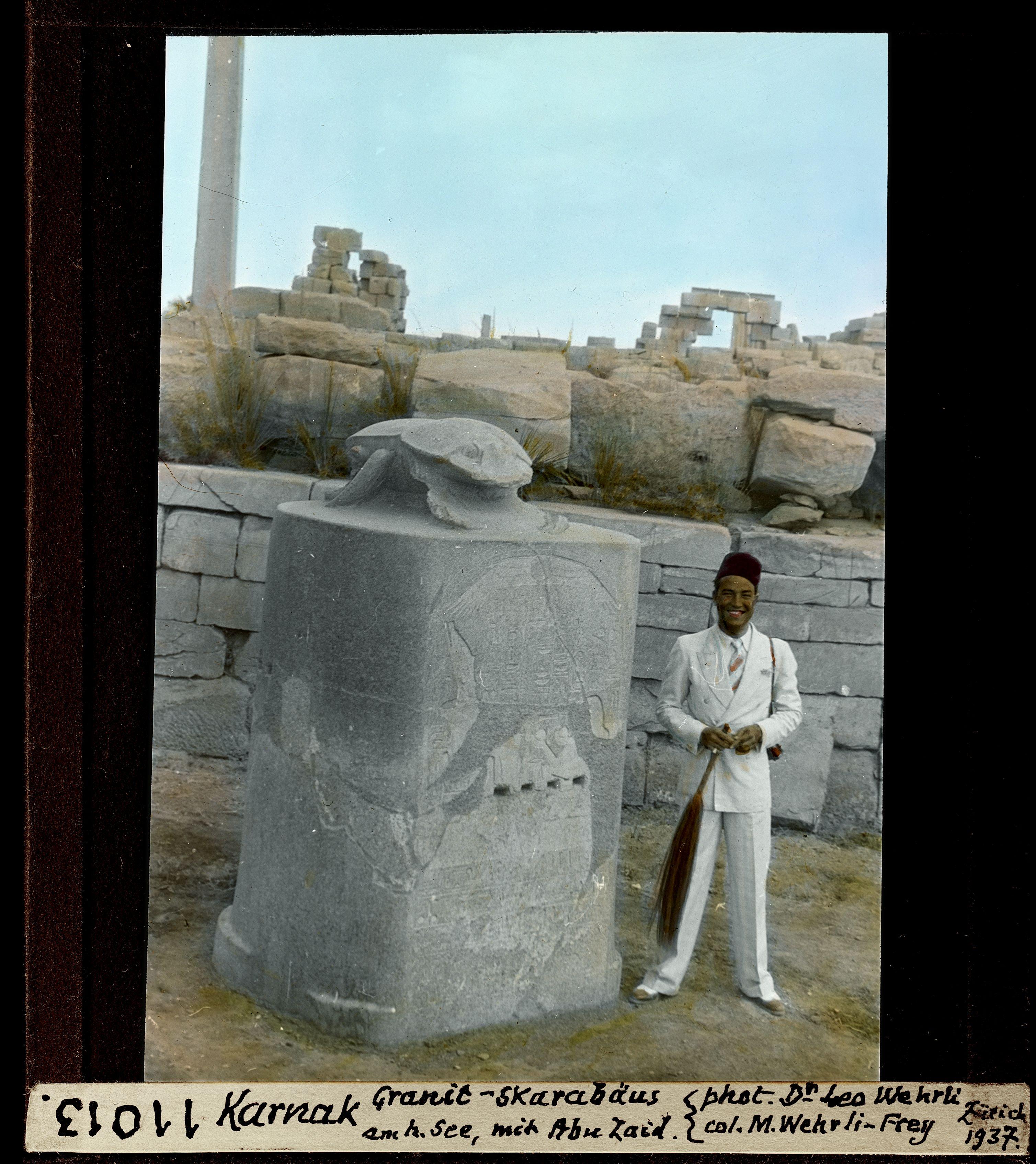Гранитный скарабей на Священном озере с Абу Заидом