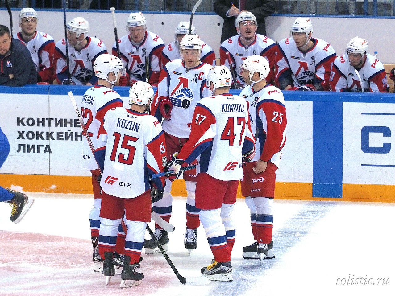 79 Металлург - Локомотив 05.01.2018