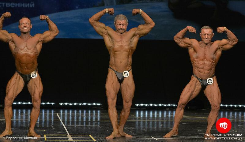 Категория: Мастера-мужчины абсолютная. Чемпионат и Первенство России по бодибилдингу 2017