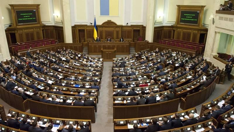 Рада проголосовала за бюджет в первом чтении
