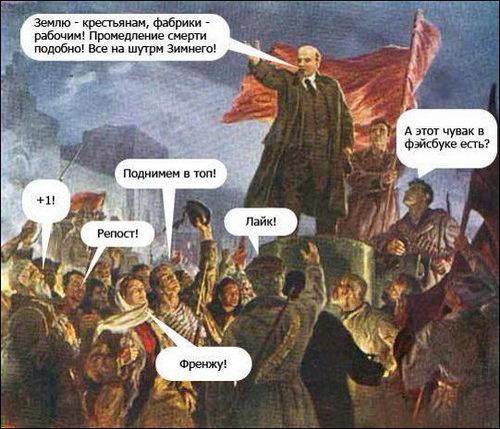 Революция%204.jpg