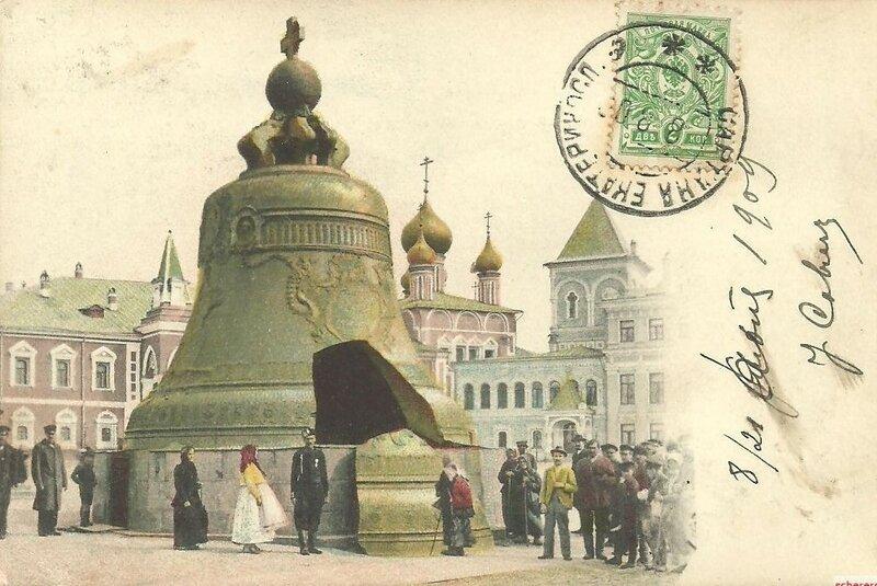 25 ноября - День российского военного миротворца и не только...
