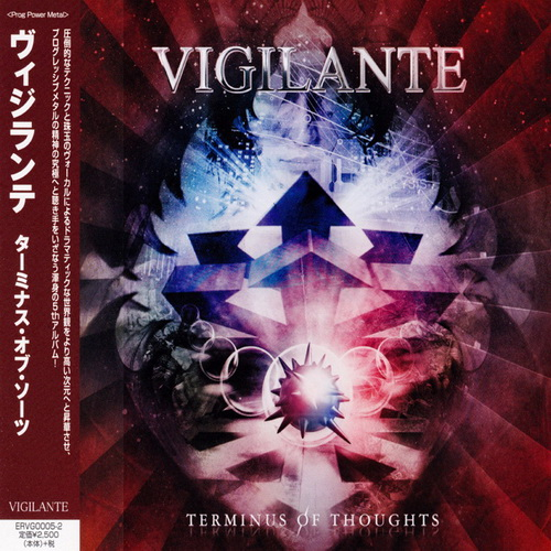 Vigilante - 2017 - Terminus Of Thoughts [Vigilante, ERVG0005-2, Japan]