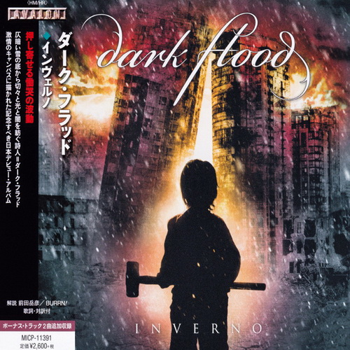 Dark Flood - 2014 - Inverno  [2017, Avalon, MICP-11391, Japan]