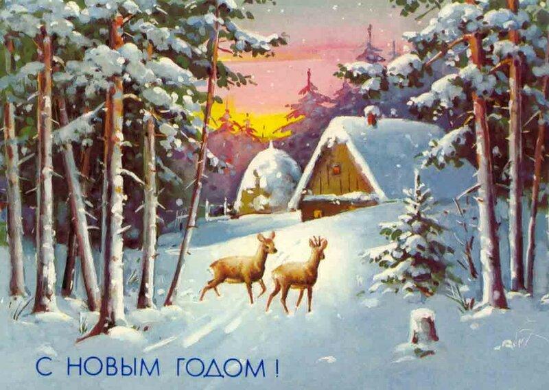 зимняя открытка.jpg