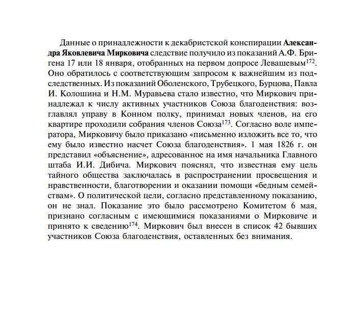 https://img-fotki.yandex.ru/get/880375/199368979.82/0_20f11b_36fa4525_XXXL.png