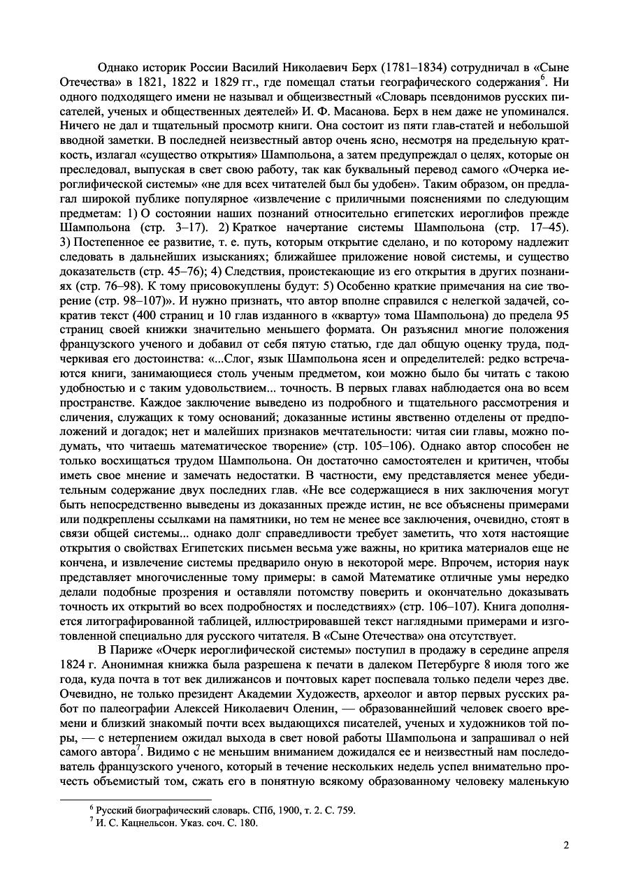 https://img-fotki.yandex.ru/get/880375/199368979.87/0_20f327_abfa05de_XXXL.png