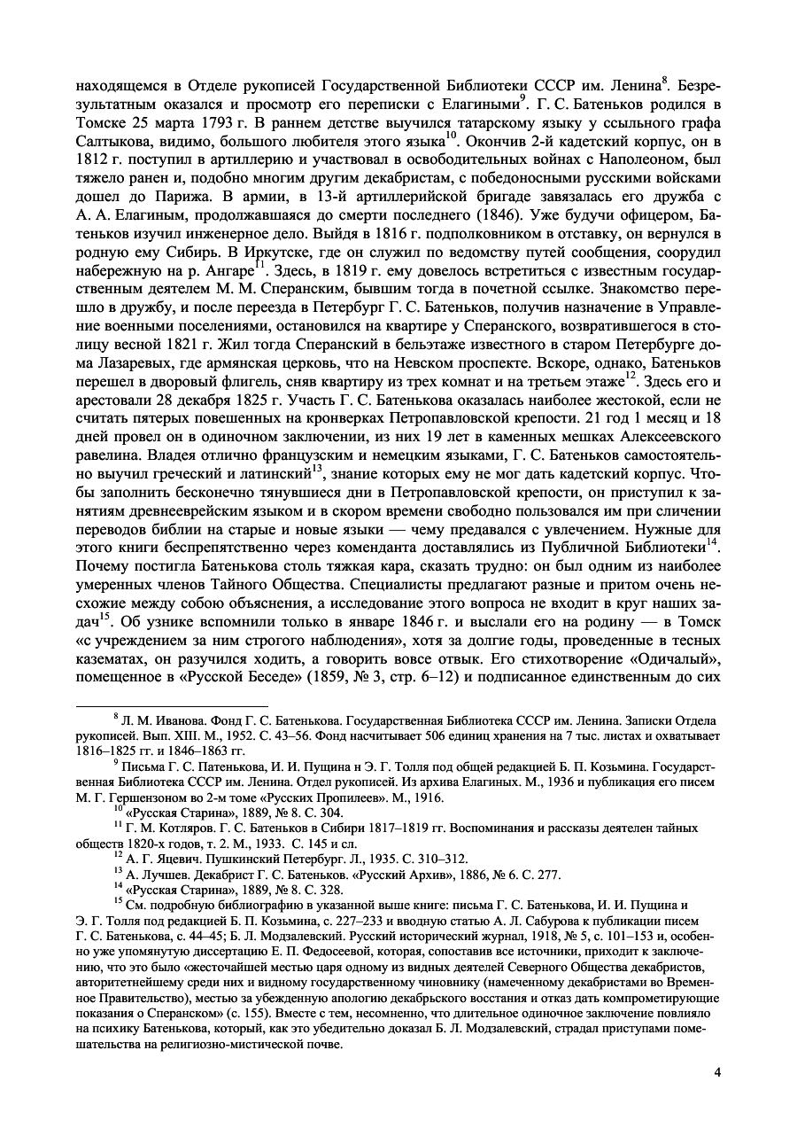 https://img-fotki.yandex.ru/get/880375/199368979.87/0_20f329_becbb1ea_XXXL.png