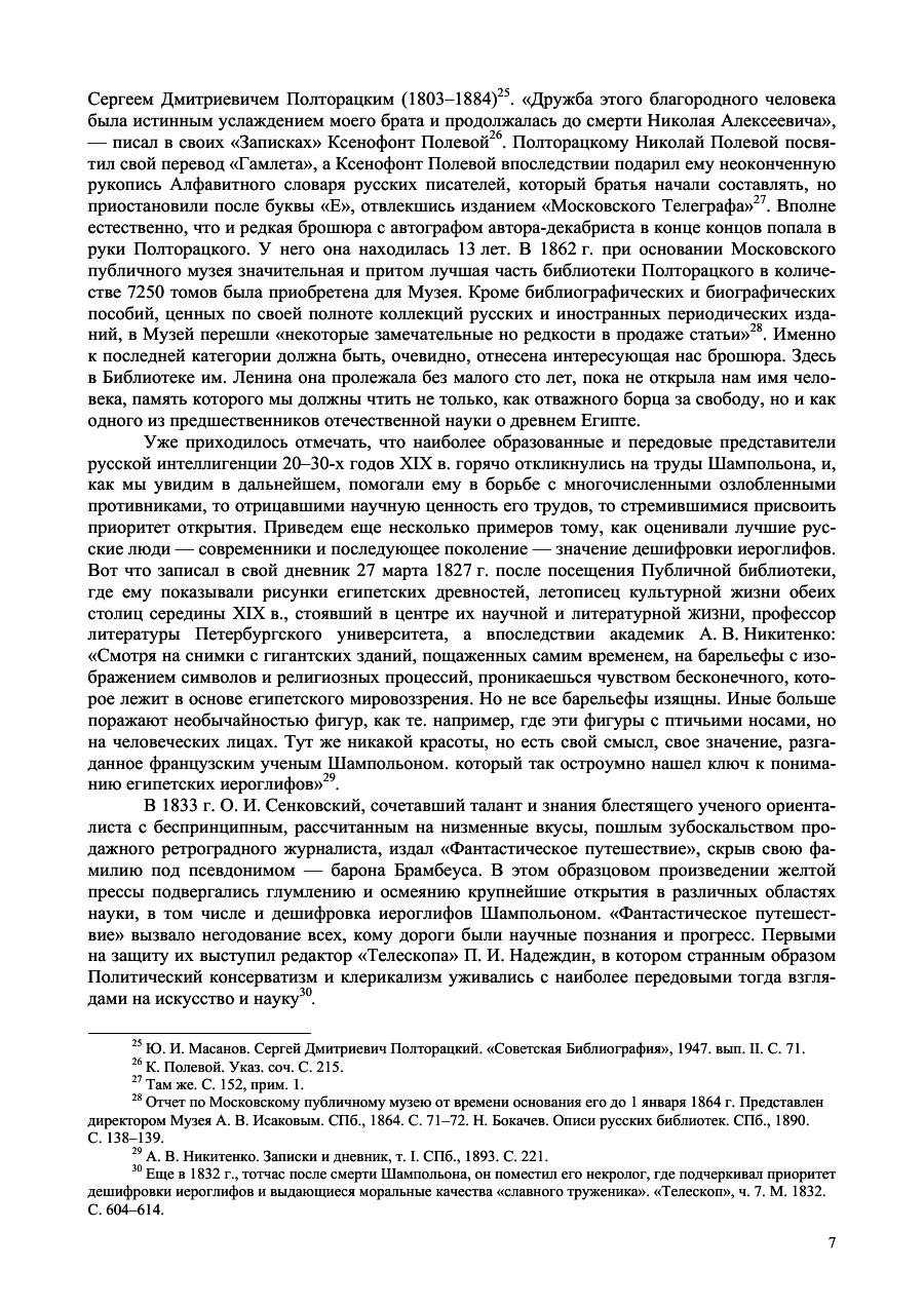 https://img-fotki.yandex.ru/get/880375/199368979.87/0_20f32c_b1e8f74a_XXXL.png