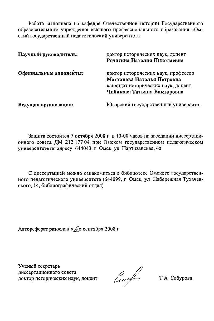 https://img-fotki.yandex.ru/get/880375/199368979.87/0_20f330_77bc2fe8_XXXL.jpg